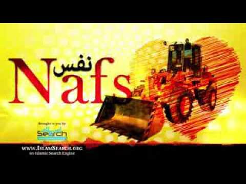 Nafs # Soul