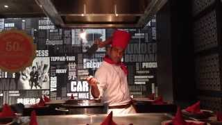 Teppanyaki show by - chef faleel