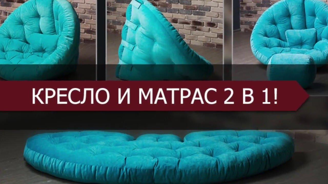 Двухместный диван «дамаск» – отличное решение для небольшой комнаты. Его компактные габариты обеспечивают свободу выбора в размещении,