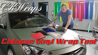 How to vinyl wrap