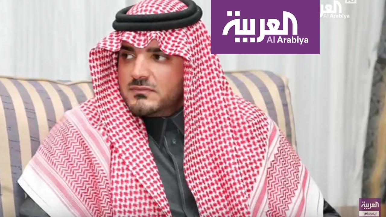 تعرف إلى وزير الداخلية السعودي الجديد Youtube