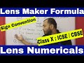 How To Use LENS MAKER FORMULA : Sign Convention and LENS NUMERICALS: Class X :ICSE /CBSE PHYSICS