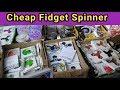 Fidget Spinner Wholesale Market I Cheap Metal and Bluetooth Fidget Spinner Market