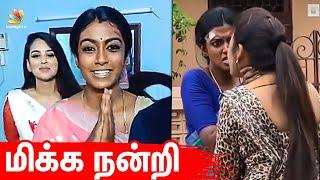 மக்களின் வரவேற்பால் கலங்கிய கண்ணம்மா | Bharathi Kannamma Serial, Roshini Haripriyan | Vijay Tv