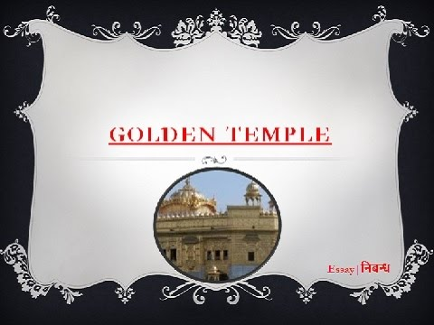 golden temple an essay on golden temple for kids in english   golden temple an essay on golden temple for kids in english language
