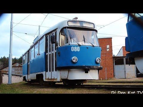 Daugavpils Trams 2020 ( Latvia )
