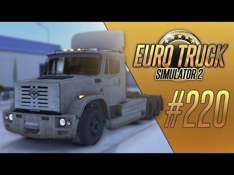 В ETS2 ПРИШЛА ЗИМА. ЗИЛ-4421 - Euro Truck Simulator 2 (1.36.2.16s) [#220]