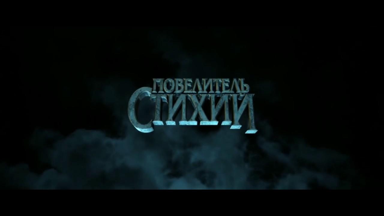 КиноШОУ «Zelenka.4D»