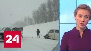 """""""Погода 24"""": снежный шторм бушует на Дальнем Востоке - Россия 24"""