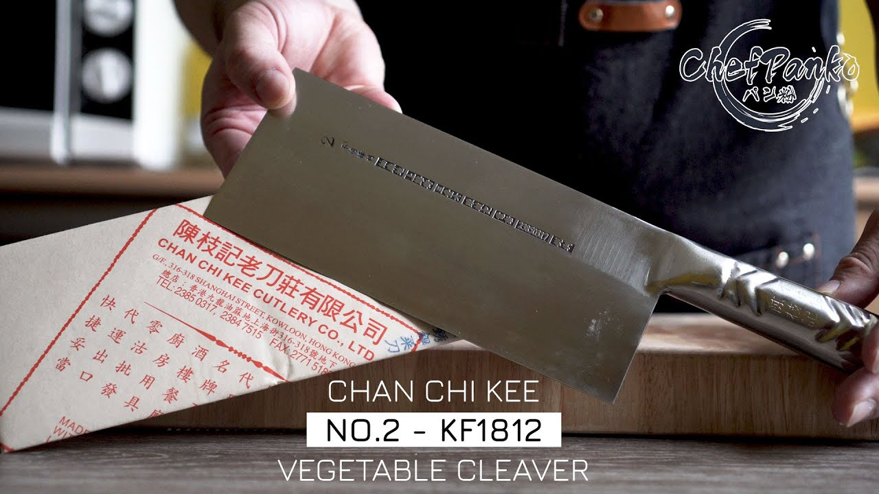 CCK Vegetable Cleaver / Slicer - KF1812 - NO.2 Review - Chan Chi Kee - Cai Dao