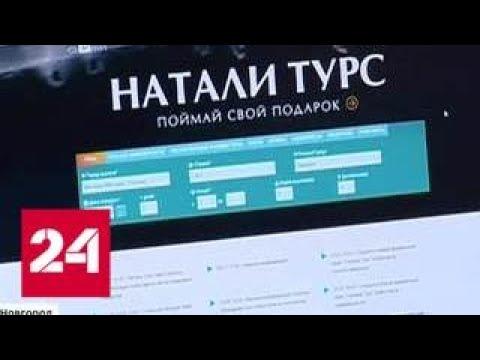 В Челябинск привезли первый в регионе крипто-терминал - YouTube