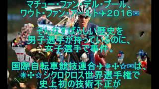 国際自転車競技連合、世界自転車選手権男子シクロクロス歴代優勝者、ロードレース