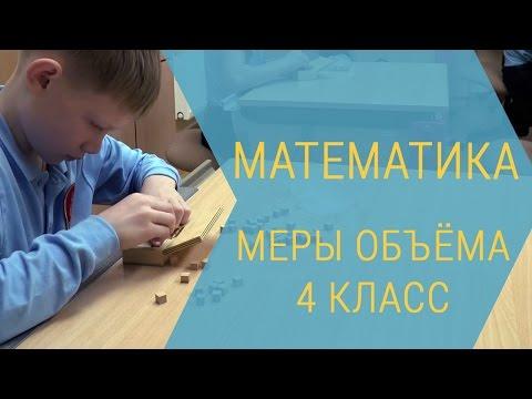 Как кг перевести в литры калькулятор
