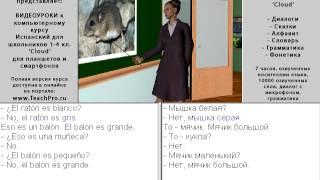001  Это мышь
