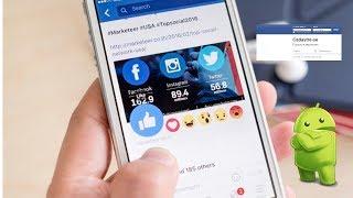 Recuperar senha do facebook pelo Celular
