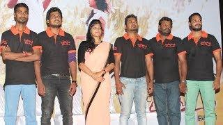 Naangellam Edagoodam Team Talks About the Movie