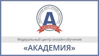 ТВЦ, «Настроение»: Федеральный центр онлайн-обучения в Российской академии наук «Академия»