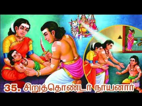 63 Nayanmar History