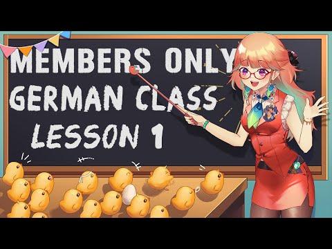 【GERMAN CLASS #1】Mein Name ist... KIARA! 【Originally Members only】