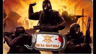 ПСЫ ВОЙНЫ Хищный боевик 2020 Русские боевики 2020 новинки HD 1080P
