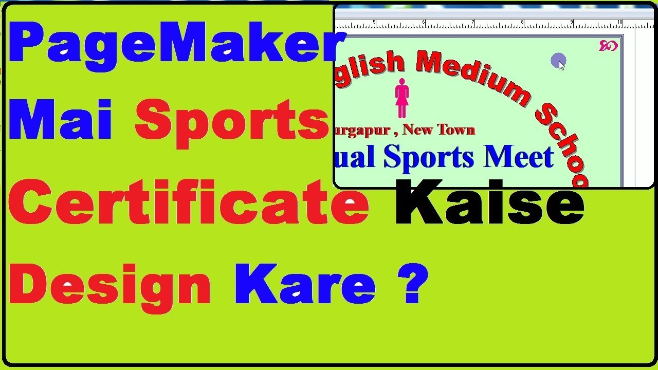 How To Annual Sports Certificate Design In Pagemaker Video