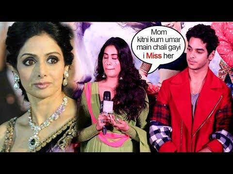 EMOTIONAL Jhanvi Kapoor Breaks Down Missing Her Mom Sridevi At Dhadak Trailer Launch