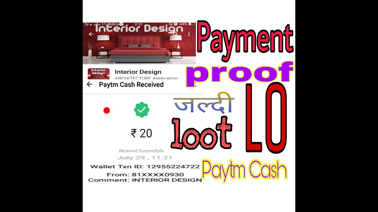 Payment Proof Interior Design App In Hindi