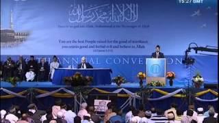 Abrogation du Coran: rétablir les faits Jalsa Salana Etats-Unis 2012