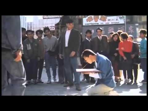 驅魔警察   粵語   搞清版 1990   HD HongKong Movie Magic Cop Cantonese Version
