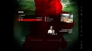 видео Dead Island PS3 игра тормозит и зависает
