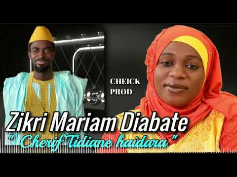 Download MARIAM DIABATE - CHERIF AHMED TIDIANE FASSA (SON OFFICIEL 2021)