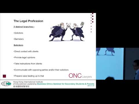 "Clip 2. ""Dilemmas and Decline in the Legal profession"" by Mr. Sherman Yan"