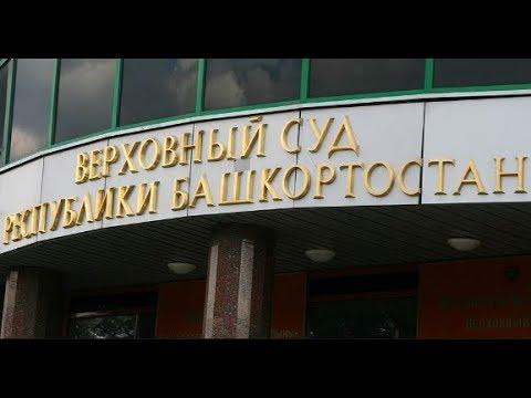 Верховный суд запретил оплачивать услуги ЖКХ на счета посредников РКЦ