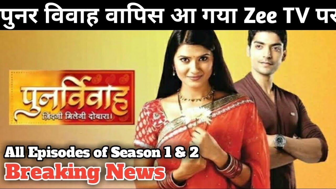 Download Breaking News ! Punar Vivah All Episodes  Back On Zee TV
