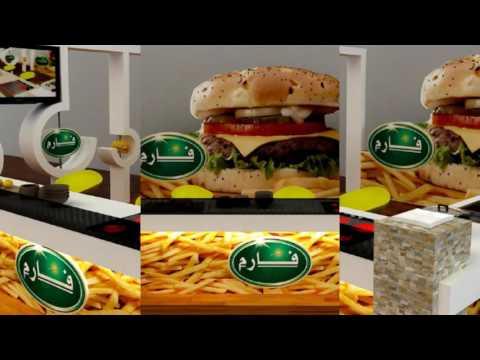 EXTEND MANUFACTURERS OF ADVERTISING- JEDDAH KSA