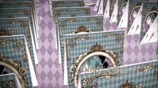 『初音ミク』サンキューロック『オリジナル曲PV』