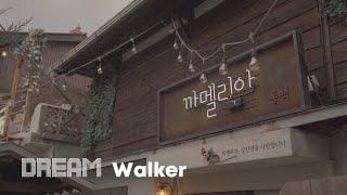 Cinematic Vlog 포항 구룡포 일본인 가옥거리(Feat. 까멜리아:동백꽃 필 무렵)