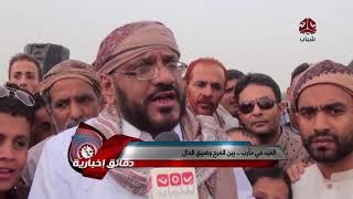 العيد في مأرب .. بين الفرح وضيق الحال   تقرير عمر المقرمي
