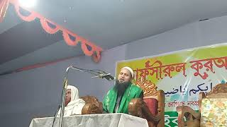 Mufti Amir Ahmad