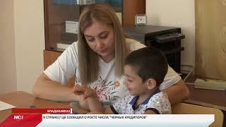 В Северной Осетии появился прибор возвращающий слух