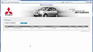 Поиск запчастей по каталогу для автомобилей Mitsubishi(Пример поиска оригинального номера запчасти Mitsubishi с помощью оригинальных каталогов сайта Rulim.kz., 2011-10-24T09:38:45.000Z)