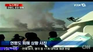 North Korea fires artillery shells on South korean island, Yeonpyeong island