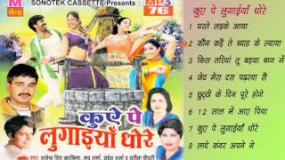 Video Kuwe Pe Lugaiyan Dhore  || कुऎ पे लुगाइयाँ धोरे || Haryanvi Asli Hit Ragni download MP3, 3GP, MP4, WEBM, AVI, FLV Oktober 2018