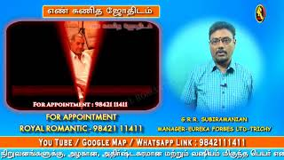ENG MODERN TOP  TAMIL BABY NAME - BEST NUMEROLOGIST - 9842111411 - G.R.R. SUBIRAMANIAN