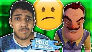 6# الجار الكريييييه🏠...(اتحداك تفهم هذا المقطع😕💔).!!! Hello Neighbor I