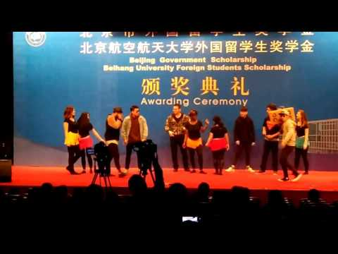 Beihang University and Beijing Government Award Ceremony Performance