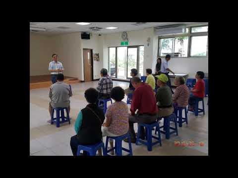 105/05/18華江社區照顧關懷據點活動影片