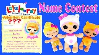 New 3 Lalaloopsy Newborns Babies Adopt Me Snuggly Doll Toys Dctc Muñecas Del Bebé
