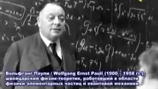 Это шок! Квантовая физика доказала существование Бога.