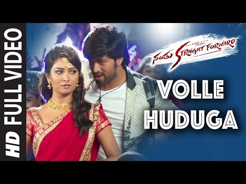 Volle Huduga Full Video Song | Santhu...